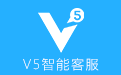 V5智能客服logo